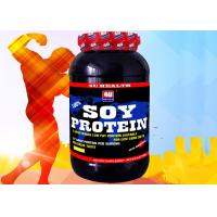 Wholesale Isolate soy protein Protein Supplements Products weight gain supplements for men from china suppliers
