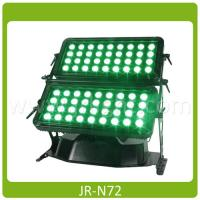 Wholesale 72X8W Outdoor LED Cannon RGBW Wallwasher from china suppliers