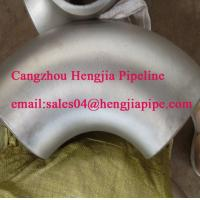 Wholesale CS AS SS butt welded fittings from china suppliers