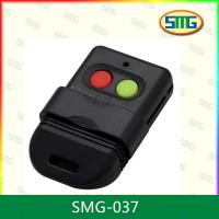 Wholesale 433mhz Wireless Automatic Swing Gate Opener from china suppliers
