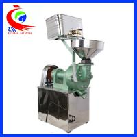 Wholesale Spice Powder Disc Mill For Corn Four , Spice Electric Rice Grinder from china suppliers