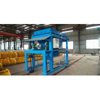 Wholesale Autoclaved Aerated Concrete Mixing Equipment Concrete Production Line from china suppliers