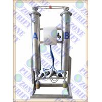 Wholesale PSA oxygen generator from china suppliers