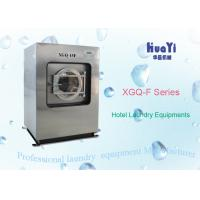 Wholesale Commercial Laundry Equipment With Full Automatic Washing Machine 15kg - 50kg from china suppliers