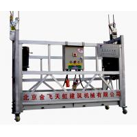 Wholesale ZLP1000S Wire Rope Suspended Cage Platform, Scaffold Cradles Equipment for Glass Cleaning from china suppliers