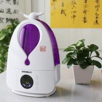 Wholesale Ultrasonic Air Humidifier Purifier Aroma Diffuser from china suppliers
