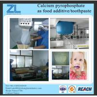 Wholesale Tasteless , free flowing Calcium Pyrophosphate for  food supplement from china suppliers
