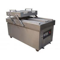 Wholesale Commercial Vacuum Packing Machine Double Flat Chamber Full Automatic 100 Bags Per Minute from china suppliers