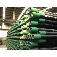 Buy cheap Seamless cold drawn seamless steel tube from wholesalers