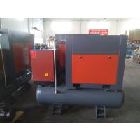 Wholesale 8KW Combined Set Screw Air Compressor With Air Tank , Air  Dryer , Filter from china suppliers