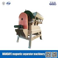 Wholesale Permanent Vertical Ring High Gradient Magnetic Separator With Swivel Outer Diameter 1750mm from china suppliers
