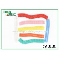 Buy cheap 19 Inch Colored Disposable Head Cap For Hospital Operating Theater from wholesalers