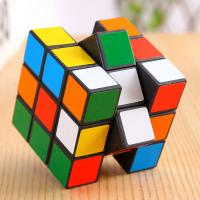Buy cheap Promotional children's toys 3 x 3 x 3 Rubik's Cube Black + Multi-Colored Speed Cube Puzzle Magic Cube 3-layers fancy Toy from wholesalers