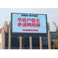 Buy cheap Outdoor Fixed LED Display 1/4 scan 16x8 dot , P8  outdoor led display from wholesalers
