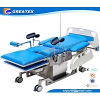 Wholesale Modern and humane Obstetric Table for maternity ward with Sitting Board Adjustment from china suppliers