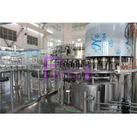 Wholesale DCGF40-40-12 Carbonated Soda Drink Filling Machine / Equipment / Plant Fully Automatic from china suppliers
