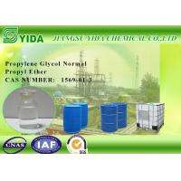 Wholesale Water Soluble Propylene Glycol Normal Propyl Ether HLB 12 For Household Cleaners from china suppliers