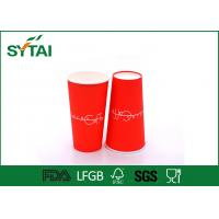 Wholesale 500 ML Customized Printed Food Grade Ink Red Paper Cup 16 OZ Take Away from china suppliers