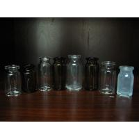 Wholesale Pharma Packaging Material ,  5ml - 250ml Round Moulded Glass Vial For Antibiotics from china suppliers
