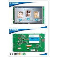 Wholesale Sunglight Readable MCU LCD Serial Operation Interface 10 Inch TFT Screen from china suppliers