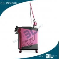 Quality High Power Laser Tattoo Removal Machine Nd-YAG Laser Pigment Removal System for sale
