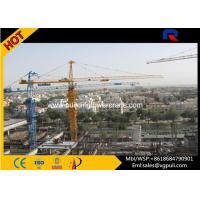 Quality 5T Hydraulic Hammerhead Building Tower Crane 320m Rope Length For Construction for sale