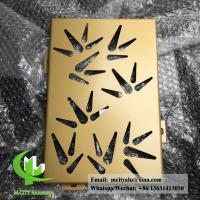 Buy cheap Solid aluminum panel for facade powder coated grey color 3mm thickness from wholesalers