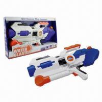 Wholesale 500mL Spray-paint Professional Water Gun from china suppliers
