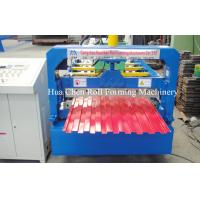 Wholesale High Speed 3 Phases Shutter Door Roll Forming Machine With 18 Rows from china suppliers