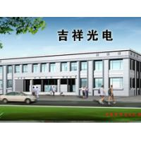 Changchun Ji Xiang Optoelectronic Co