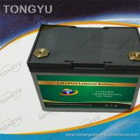 Wholesale Robot Power Supply LiFePO4 12V 35Ah Battery With ABS SLA Case from china suppliers