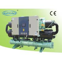 Wholesale Huali CE certificated Food Processing industrial cold water screw chiller with heat recovery from china suppliers