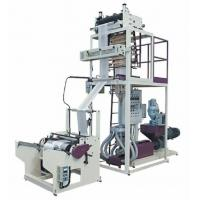 Wholesale Economical plastic Film extruding Machine CHSJ-40B from china suppliers