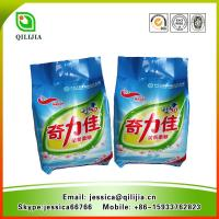 Wholesale 2016 Hot Sale High Foam Detergent Washing Powder from china suppliers