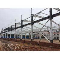 Wholesale Qualified Large Steel Fabricated Buildings / Pre Fab Workshop ISO 9001 from china suppliers
