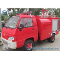Wholesale Foton 1000 L Capacity Dual Axle Mini Fire Fight Truck 4x2 Single Row from china suppliers