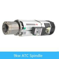 Wholesale CNC spindle Air Cooling Automatic Tool 9 kw ATC spindle for CNC router from china suppliers