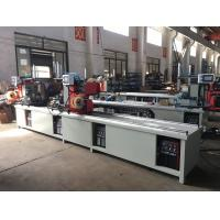 Buy cheap Automatic 4 sides beam welding machine for rack section in the super market storage area from wholesalers