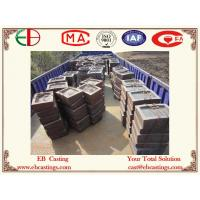 Wholesale ZG45Cr2Mo Low  Alloy Steel Groove Liner Plates Shipment More Than HRC52 EB5049 from china suppliers