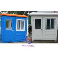Wholesale Prefabricated Fiberglass safe sentry box garden shed , Mobile Guard House from china suppliers