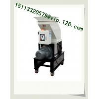 Wholesale Low-speed Plastic Granulators OEM Supplier/ CE Certified Low Speed Plastics Granulators from china suppliers