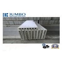 Wholesale MgO Hollow Core Lightweight Partition Walls / Board , Sound Proof / Thermal Insulation from china suppliers