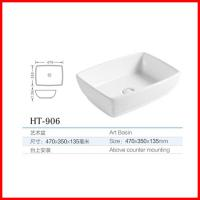 Wholesale high quality chinese ceramic one piece bathroom sink basin wash basin from china suppliers