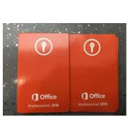 Wholesale Microsoft Office 2016 / Office 365 / Office 2013 / 2010 Home And Business Key from china suppliers