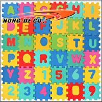Wholesale Alphabet Puzzle Mat with ABC, 123 from china suppliers
