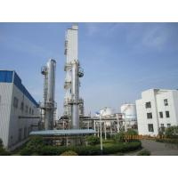 Wholesale Automatic Control ASU Air Separation Plant Liquid Nitrogen Production Plant from china suppliers