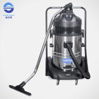 Wholesale Powerful 2000W Stainless Steel Industrial Vacuum Cleaner 60L 240V from china suppliers