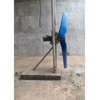 Wholesale Low Speed Submersible Agitator Propeller Diameter Calculator 1100mm - 2500mm from china suppliers