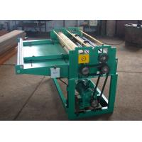 Wholesale Manual Cold Rolled Steel Coil Slitting Machine  from china suppliers