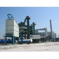 Wholesale 40mm Max Aggregate Size Asphalt Batch Plant Wearable Mixing Blade 100000 Batch Lifetime from china suppliers